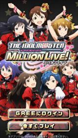 The iDOLM@STER: Million Live! iPhone Title screen