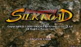 The Legend of Silkroad Arcade Start screen