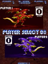 Cyvern: The Dragon Weapons Arcade Altair and Vega