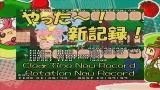 Ura Kaiten Patissier Xbox 360 Level completion screen (Trial version)