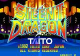 Silent Dragon Arcade Start screen