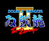 Double Dragon II: The Revenge Amiga Title screen
