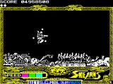 Side Arms Hyper Dyne ZX Spectrum Level 5: Starting level.<br>
