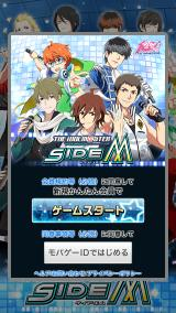 The iDOLM@STER: SideM iPhone Log-in screen.