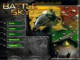 Battle Sky Windows Main screen