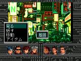 Shadowrun SEGA CD Out to the streets!