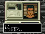Shadowrun SEGA CD Getting information per phone