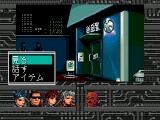 Shadowrun SEGA CD A delicate sitiation...