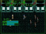 Shadowrun SEGA CD The HP of the opponents is shown graphically