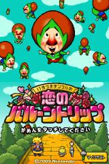 Irozuki Tincle no Koi no Balloon Trip Nintendo DS Title screen