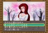 Sakura Tsūshin SEGA Saturn Confessing your feelings