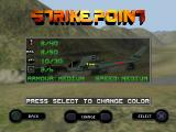 StrikePoint PlayStation Choosing the helicopter.