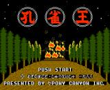 Kujakuō MSX Title screen.