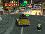 Crazy Taxi 3: High Roller Windows If there is little traffic then you can go straight
