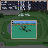Winning Post Sharp X68000 Horse race