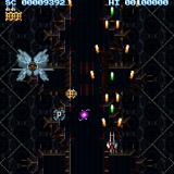 Cho Ren Sha 68k Sharp X68000 Destroying a red power-up ship leaves behind 3 items: a power-up which increases the strength of player's weapon, a screen-clearing bomb and a shield which allows you to take one hit without dying