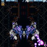 Cho Ren Sha 68k Sharp X68000 Second stage, the game uses a single repeating background for all stages