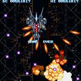 Cho Ren Sha 68k Sharp X68000 Game Over