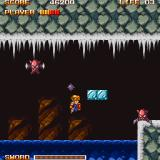 Buster Sharp X68000 In this tricky section you need to use the slide right before you start jumping the ice blocks otherwise the invicibility will wear off too soon and you won't make it