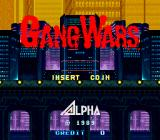 Gang Wars Arcade Start screen