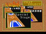 Slam Dunk: I Love Basketball SEGA Saturn Special stage, sounds interesting.