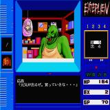 Exterlien Sharp X68000 Item shop