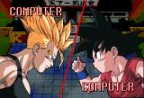 Dragon Ball Z: Shin Butōden SEGA Saturn Can't think of a more unfair battle.