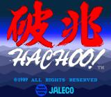 Hachoo! Arcade Start screen