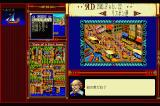 Uncharted Waters Sharp X68000 Market place