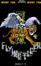 Flying Tiger Arcade Title screen