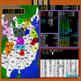 Romance of the Three Kingdoms Sharp X68000 Start of the game