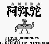 Amida Game Boy Title screen.