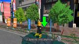 Jet Grind Radio PS Vita You can jump onto vehicles (Trial version)