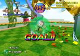 Super Monkey Ball GameCube Goal!!!!!