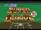 Pro Yakyū Super League '91 Genesis Ah yes... '91 was an excellent year for baseball. Seibu Lions won the Japan Series, how fondly I remember that, despite my young age...