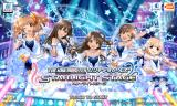 The iDOLM@STER: Cinderella Girls - Starlight Stage Android Title screen.