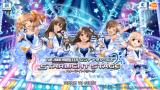 The iDOLM@STER: Cinderella Girls - Starlight Stage iPhone Title screen.