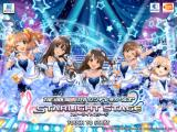 The iDOLM@STER: Cinderella Girls - Starlight Stage iPad Title screen.