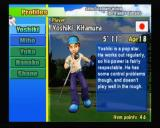 Swingerz Golf GameCube Character profiles