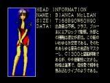 Starship Rendezvous MSX Data on Bianca McLean, the boss at the end of the level
