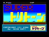 Super Tritorn MSX Title screen