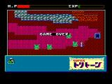 Super Tritorn MSX Oops, these enemies kill you quickly