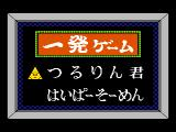 "Konami Game Collection Extra MSX Single player games menu, options for ""Tsururin Kun (steal rice balls)"" and ""Hyper Somen (catch rice)"""