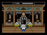Konami Game Collection Extra MSX Tsururin Kun, ready to start. Just use left and right and space (trigger) to play the mini game. Avoid getting spotted!