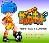 Soccer Kid SNES Title screen (Japanese version).