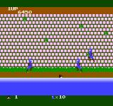 The Legend of Kage NES Level: Moat. Have to kill ten ninjas.