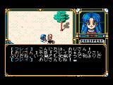 Fray in Magical Adventure MSX Starting the game