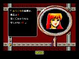 Konami's Uranai Sensation MSX And we get our fortune told