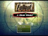 Fallout: The Old York - A New Hero Windows Title screen with main menu