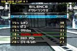 F-Zero: GP Legend Game Boy Advance Rank Pilot.